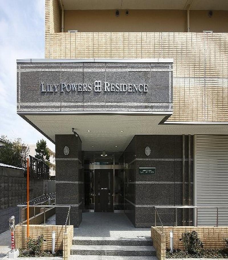 リリィパワーズレジデンス竹ノ塚(サービス付き高齢者向け住宅)の画像(2)