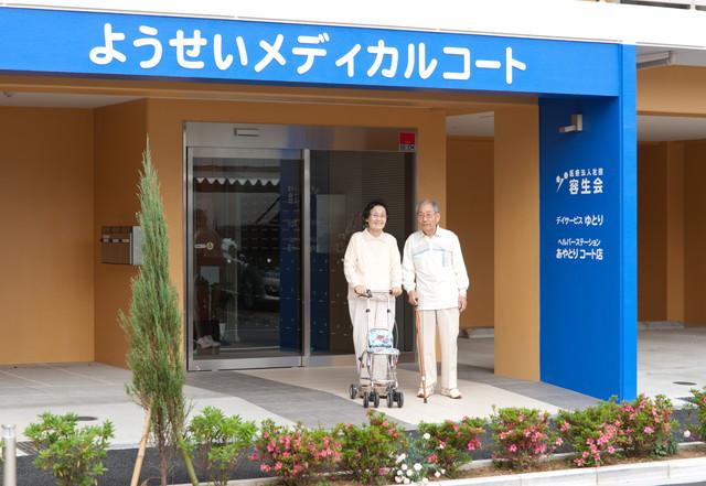 ようせいメディカルコート(サービス付き高齢者向け住宅)の画像(2)正面玄関