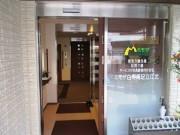 ミモザ白寿庵足立江北(サービス付き高齢者向け住宅)の画像(4)