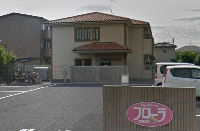グループホーム フローラ岩槻西町の画像