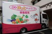 ゆいま~る中沢(サービス付き高齢者向け住宅)の画像(7)