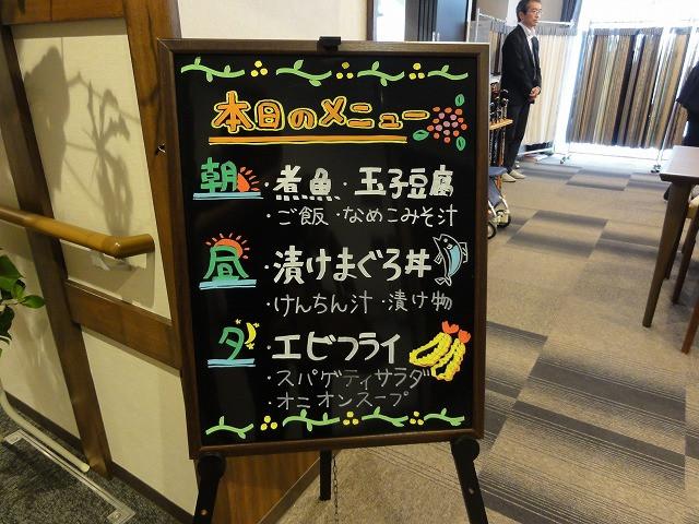 ピュアテラス東川口壱番館(サービス付き高齢者向け住宅)の画像(5)