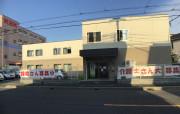 愛の家 グループホーム 川口仲町の画像(3)