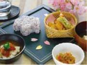 介護付有料老人ホーム シニアフォレスト横浜金沢の画像(3)