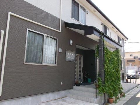 住宅型 有料老人ホーム アスカの画像