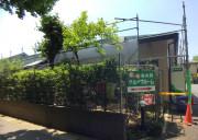 愛の家 グループホーム 川口東内野の画像(2)