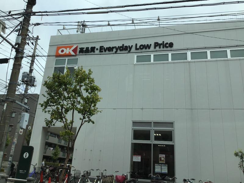 グレイプスガーデン西新井大師(サービス付き高齢者向け住宅)の画像(25)スーパーマーケット