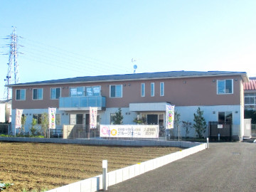 愛の家 グループホーム 草加谷塚の画像