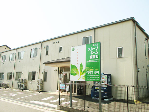 愛の家 グループホーム 東浦和の画像