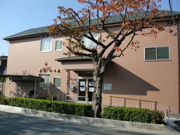愛の家 グループホーム さいたま松本の画像