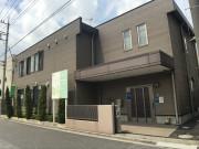 愛の家 グループホーム 川口東領家の画像(3)