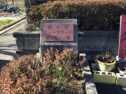 愛の家 グループホーム 春日部一ノ割の画像(2)