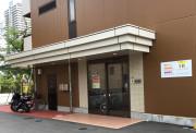 はなまるホーム草加松原の画像(3)