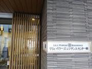 リリィパワーズレジデンスセンター南(サービス付き高齢者向け住宅)の画像(1)