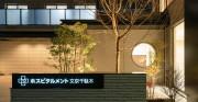 ホスピタルメント文京千駄木の画像(3)
