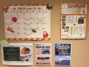 ピュアテラス川口青木(サービス付き高齢者向け住宅)の画像(18)