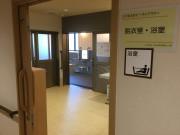 ライブラリ鳩ケ谷(住宅型有料老人ホーム)の画像(7)