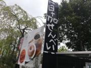 ライブラリMum草加(サービス付き高齢者向け住宅(一般型特定施設入居者生活介護))の画像(28)