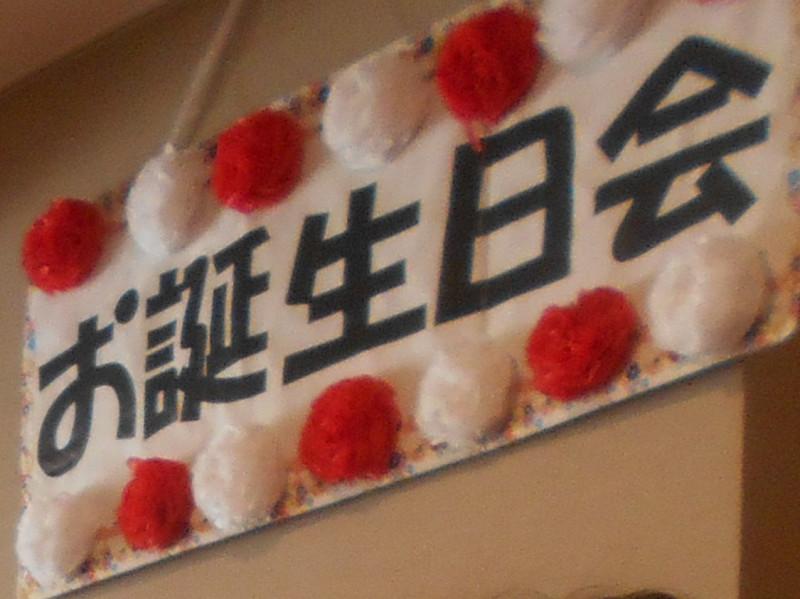 ライブラリMum草加(サービス付き高齢者向け住宅(一般型特定施設入居者生活介護))の画像(26)