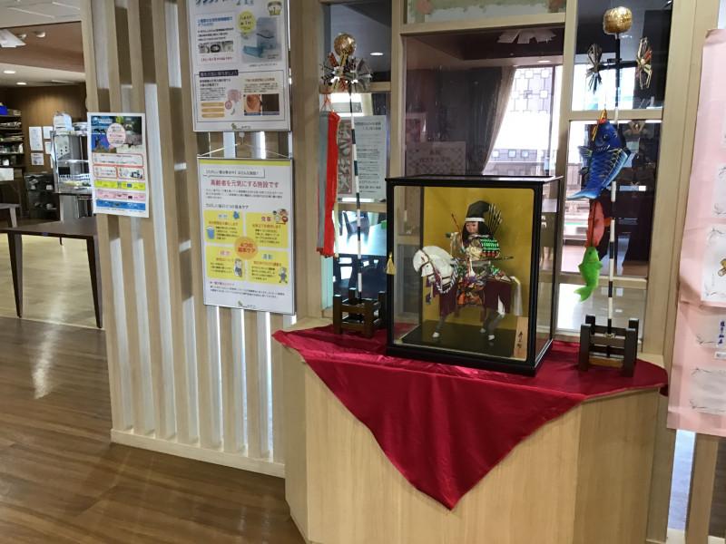 プレザングラン台東谷中(介護付有料老人ホーム)の画像(3)