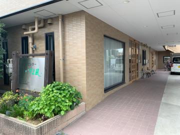 八潮ケアセンターそよ風の画像(1)
