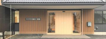 ライブラリ橋本二番館の画像
