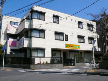 樹楽・鶴見潮田公園前の画像(1)