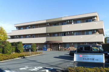 そんぽの家昭島の画像