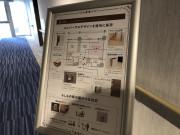 【2020年7月新規OPEN】グランクレール芝浦シニアレジデンス(住宅型有料老人ホーム)の画像(25)