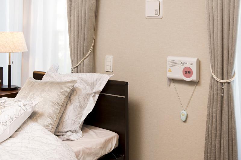 グランジュール尾山台(サービス付き高齢者向け住宅)の画像(14)緊急設備