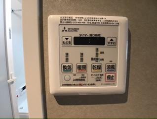 グランジュール尾山台(サービス付き高齢者向け住宅)の画像(23)