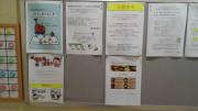 リリィパワーズレジデンス貝塚(サービス付き高齢者向け住宅)の画像(18)