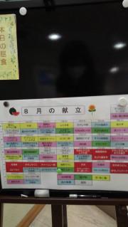 リリィパワーズレジデンス貝塚(サービス付き高齢者向け住宅)の画像(19)