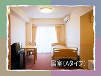 花珠の家なかはら(介護付有料老人ホーム)の画像(8)