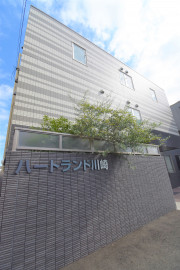 ハートランド川崎(サービス付き高齢者向け住宅)の画像(1)