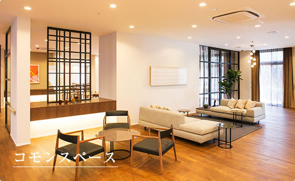 カーサプラチナ宮前平(住宅型有料老人ホーム)の画像(2)共有スペース