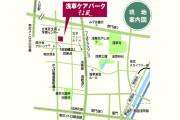 浅草ケアパークそよ風(介護付有料老人ホーム(一般型特定施設入居者生活介護))の画像(8)周辺地図