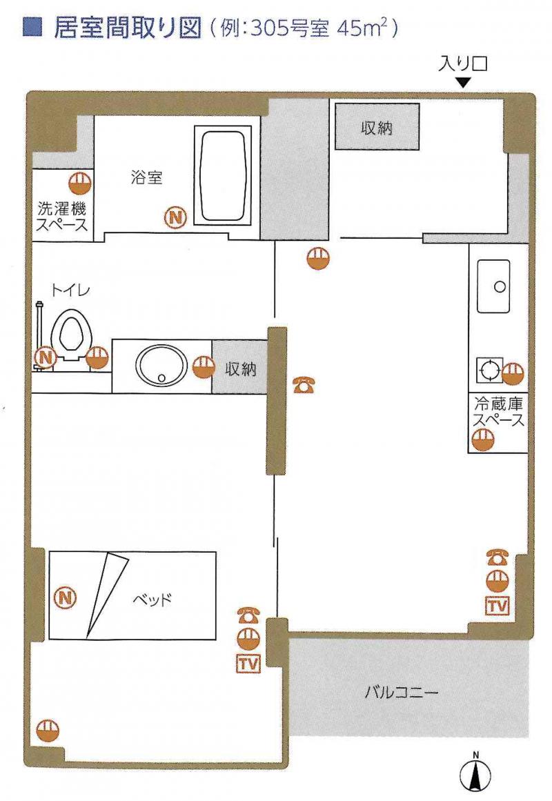 ヒルデモアたまプラーザ・ビレッジⅡ(介護付有料老人ホーム)の画像(11)