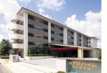 アズハイム横浜東寺尾の画像