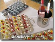 シニアホテル横浜の画像(2)