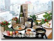 シニアホテル横浜の画像(3)