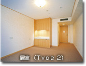 シニアホテル横浜(介護付有料老人ホーム)の画像(5)