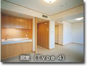シニアホテル横浜(介護付有料老人ホーム)の画像(6)