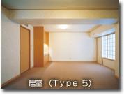 シニアホテル横浜(介護付有料老人ホーム)の画像(7)