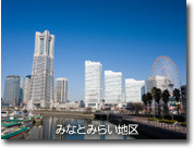 シニアホテル横浜(介護付有料老人ホーム)の画像(8)