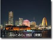 シニアホテル横浜(介護付有料老人ホーム)の画像(10)