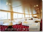 シニアホテル横浜(介護付有料老人ホーム)の画像(12)