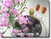 シニアホテル横浜(介護付有料老人ホーム)の画像(4)