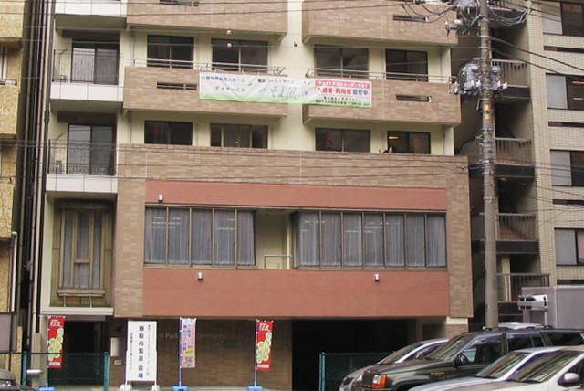 横浜パークケアコミュニティそよ風の画像