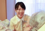 らいふアシスト馬車道(介護付有料老人ホーム)の画像(8)